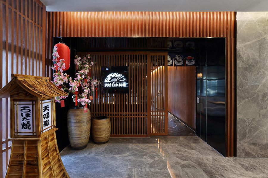 六桥日本料理