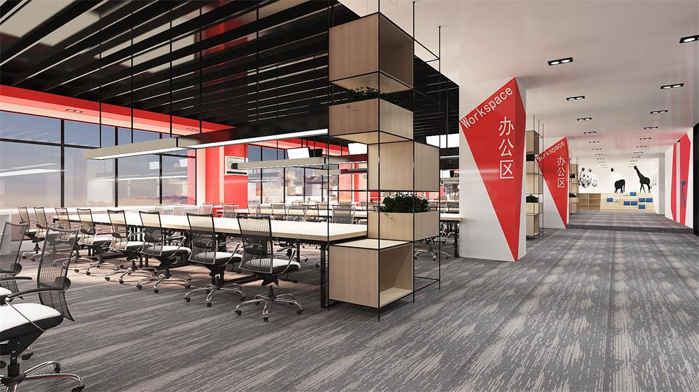 成都现代舒适办公室装修设计/现代舒适办公室装修技巧