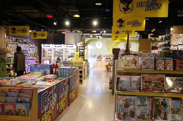 成都开儿童玩具店装修注意,成都儿童玩具商品店装修